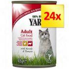 Lot 4 saveurs Yarrah 24 x 400/405 g