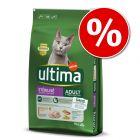 Lot Ultima 2 x 3 / 7,5 kg / 10 kg pour chat