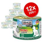 MAC´s Cat Mono Sensitive икономична опаковка 12 x 200 г