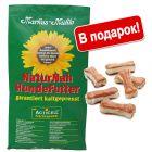 15 кг Markus Muhle + Lukullus жевательные косточки с курицей , 12 x 5 см в подарок!