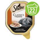 Mega pakiranje Sheba zdjelice 22 x 85 g