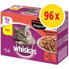 Megapack Whiskas Casserole 96 x 85 g