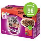 Megapack Whiskas Junior Φακελάκια 96 x 100 g / 85 g
