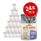 Megapakiet Almo Nature Holistic Digestive Help, 24 x 70 g