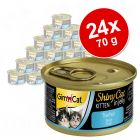 Megapakiet GimCat ShinyCat Kitten w galarecie, 24 x 70 g