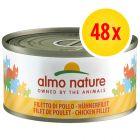Megasparpaket: 48 x 70 g Almo Nature Legend