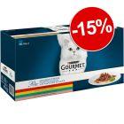 Mégapack Gourmet Perle Les Filettines en sauce 60 x 85 g : 15 % de remise !