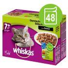 Mégapack Whiskas 7+ Senior sachet fraîcheur 48 x 100 g pour chat