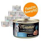 Πακέτο Δοκιμής Miamor Feine Filets 12 x 100 g