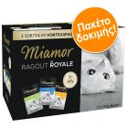 Ανάμικτο πακέτο δοκιμής Miamor Ragout Royale