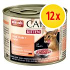 Mix-Sparpaket Animonda Carny Kitten 12 x 200 g