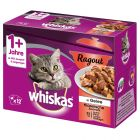 Multi pakiranje: Whiskas 1+ Adult vrećice 12 x 85 g / 100 g