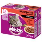 Multipack Whiskas 1+ Adult Φακελάκια 12 x 100 g