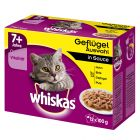 Multipack Whiskas 7+ Senior Φακελάκια 12 x 100 g