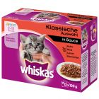 Multipack Whiskas Junior Φακελάκια 12 x 100 g