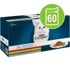 Multipack Gourmet Perle 60 x 85 g