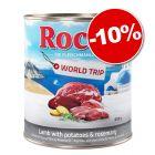 NOUVEAU : Rocco Tour du monde 6 x 800 g : 10 % de remise !