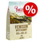NUEVA RECETA: Purizon sin cereales 1 kg pienso ¡con descuento!