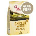 NUOVA RICETTA: Purizon Adult Pollo con Pesce - senza cereali