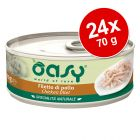 Oasy Natural Adult 24 x 70 g