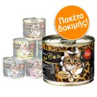 O'Canis for Cats Πακέτο Δοκιμής 6 x 200 g
