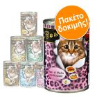 O'Canis for Cats Πακέτο Δοκιμής 6 x 400 g