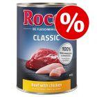 Ofertă de testare: Rocco Doză unică 1 x  400 g!