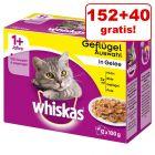 152 + 40 på köpet! 192 x 85 g / 100 g Whiskas portionspåsar