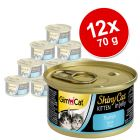 Pachet economic GimCat ShinyCat Kitten în gelatină 12 x 70 g