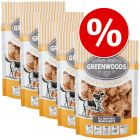 Pack Ahorro Greenwoods Nuggets 5 x 100 g