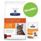 Pack bi-nutrition : croquettes + boîtes Hill's Prescription Diet pour chat