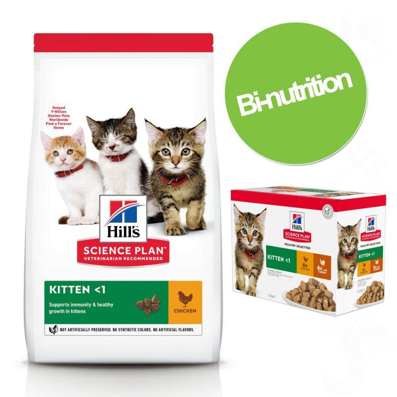 Pack bi-nutrition : 3 kg de croquettes + sachets Hill's Science Plan Kitten pour chaton