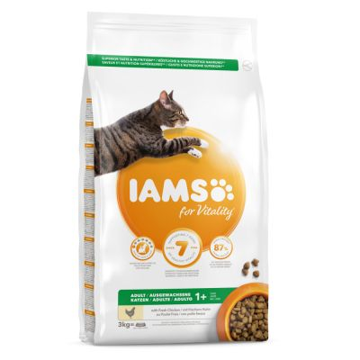 Pack gourmand IAMS pour chat, 3 saveurs
