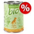 Passa på - testa  nu! zooplus Bio våtfoder 1 x 400 g