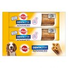 Pedigree Dentastix Advanced Λιχουδιές Σκύλων