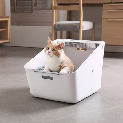 Petkit Pura Cat Litter Box with Smart Odour Eliminator
