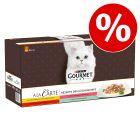 20 % popusta! Gourmet A La Carte