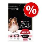 15% popusta na 7 kg PRO PLAN suhu hranu za pse