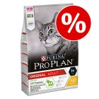 15% popusta na 3 kg Purina Pro Plan suhu hranu za mačke