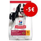 Prezzo speciale! 2 x Hill's Science Plan per cani