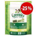 Prezzo speciale! Greenies Snack