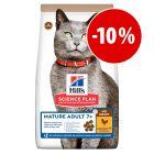 Prezzo speciale! 1,5 kg Hill's Science Plan No Grain per gatti