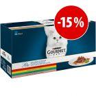 Prezzo speciale! 60 x 85 g Gourmet Perle Filettini in Salsa