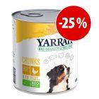 Prezzo speciale! 6 x 820 g Yarrah Bio alimento biologico per cani