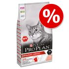 15% намаление! 10 кг  Pro Plan суха храна за котки!