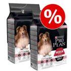 Экономичные упаковки сухого корма для собак Pro Plan