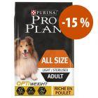Pro Plan Opti Nutrition 7 kg ¡a precio especial!