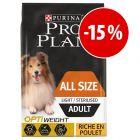 Pro Plan Opti Nutrition ração 7 kg a preço especial!