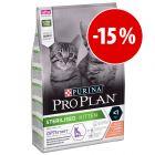 Pro Plan Sterilised Kitten rico em salmão a preço especial!