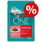 Purina ONE Sterilised с лососем и морковью